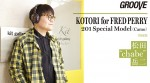 """KOTORI for FRED PERRY 201 Special Model(Camo) meets 松田""""chabe""""岳二~音質とファッション性の両面を兼ね備えたヘッドフォン"""