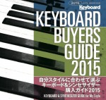 Keyboard Buyers Guide 2015