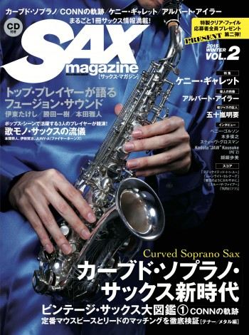 SAX2_cover_fix1117