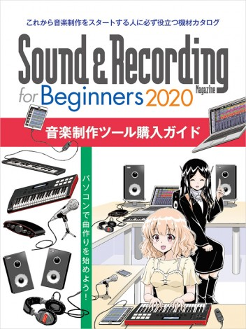 Beginners_Cover