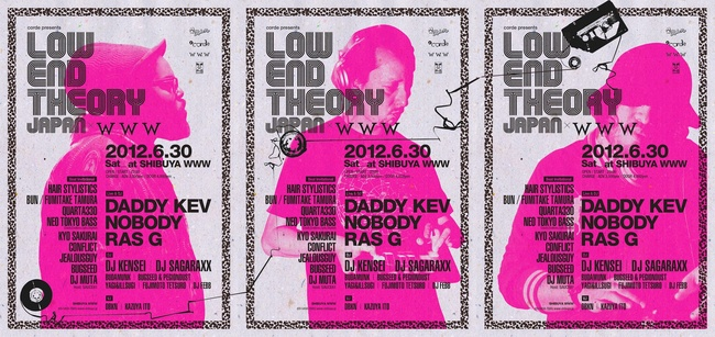 Low End Theory Japan [Summer 2012 Edition]が6月に3都市で開催!