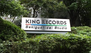 kingstudio