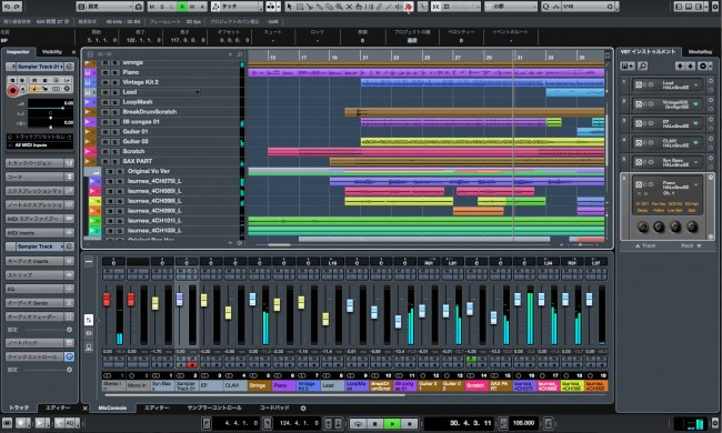 cubase9-screenshot1