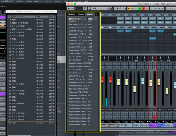 cubase9-screenshot10