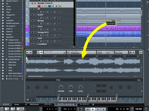 cubase9-screenshot5