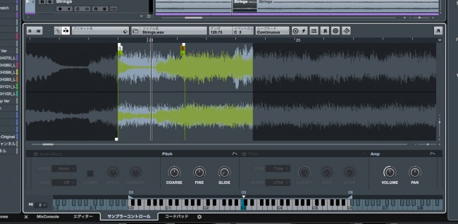 cubase9-screenshot6