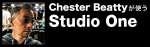 Chester Beattyが使う Studio One 第5回