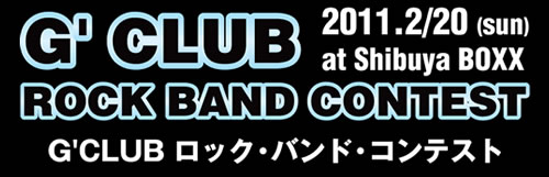 g-club_rock_band_contest-main