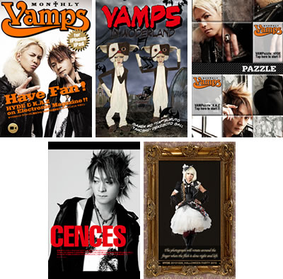 110426_Monthly_VAMPS-main