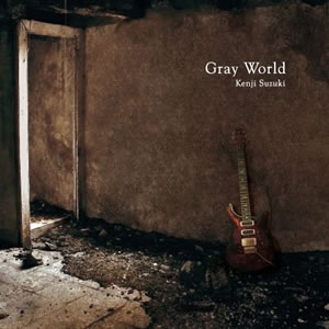 110708_grayworld-main