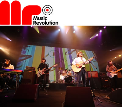 111205_MusicRevolution-main