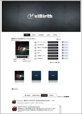 120419_viBirth-main