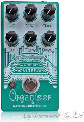 120517_EarthQuakerDevices_Organizer-main