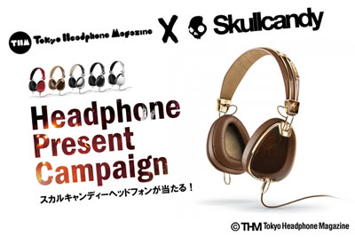 120601_HeadphonePresentCamp-main