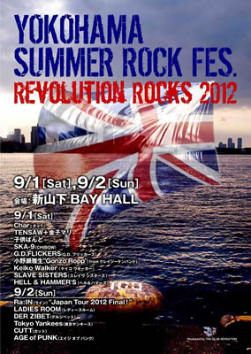 120817_YOKOHAMA_SUMMER_ROCK_FES-main