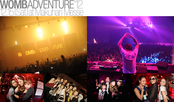120820_WOMB_ADVENTURE-main