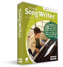 120830_Finale_SongWriter_2012-main