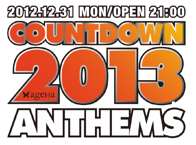 count-down_2013_logo