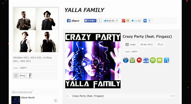 131128-yallafamily-main