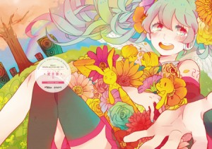 TOWER_A4clearfile_aikotoba_awoko_450