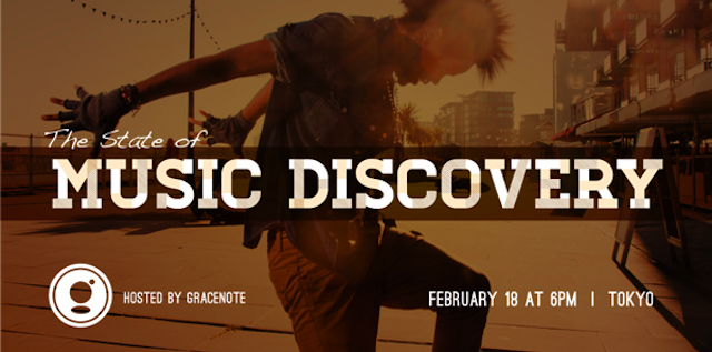 Music-Discovery-Japan-Event-Graphic-Invite[1]