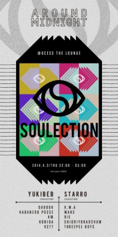SOULECTION_UC______re