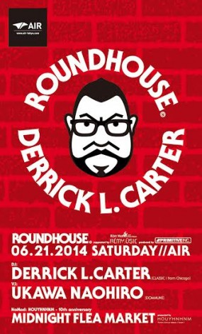 140620-roundhouse-main