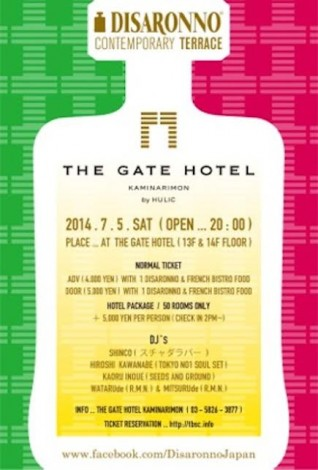 140704-gatehotel-main