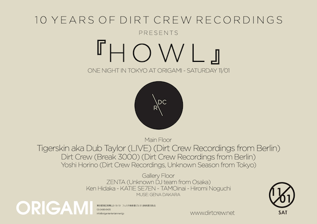 Origami_Dirt_Crew_10th_Front