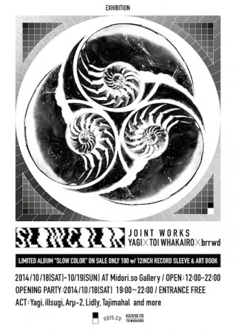 SLOWCOLOR_FLYER_FRONT