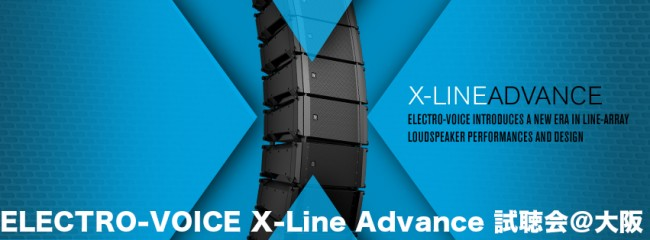 X-LINE_FBCover