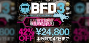 bfd3-spacial