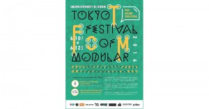 TFoM2016-Booklet-cover-final