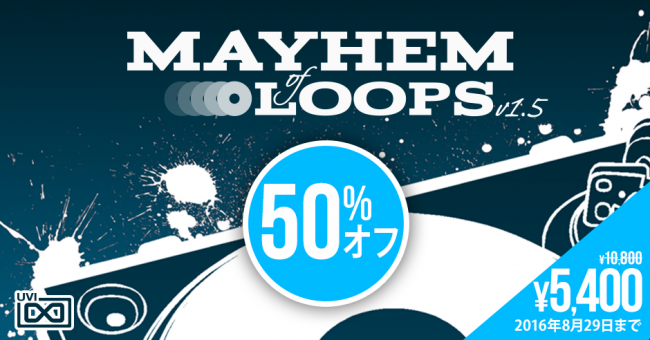 MAYHEM_OF_LOOPS_BANNER_jpv