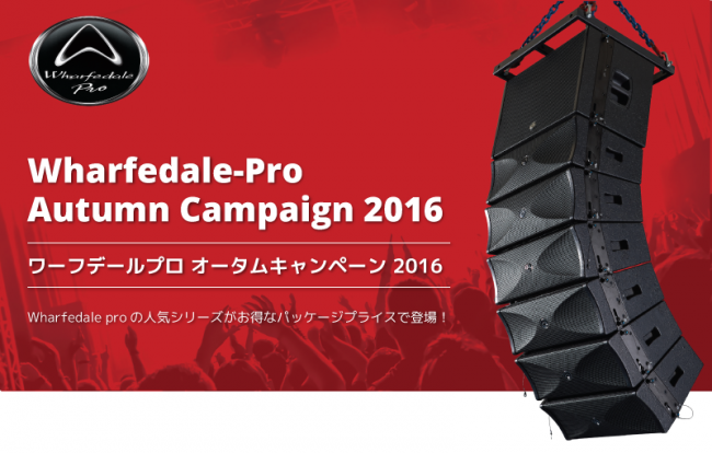 wharfedale_campaign_2016