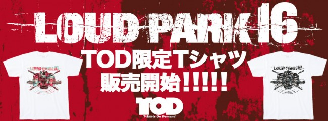 LOUDPARK_1000_370_revised