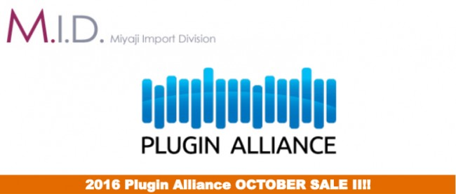 mid-plugin-alliance