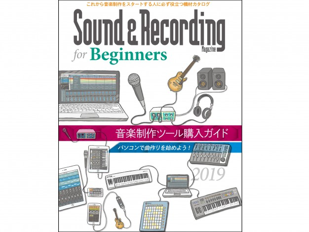 Beginners_Cover3